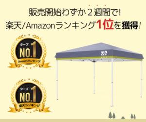 今大注目のブランドです!日本発のアウトドアブランド【WAQアウトドアストア】