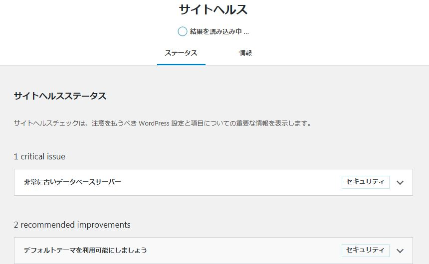 【非常に古いデータベースサーバー】ロリポップのデータベース「5.6」バージョンアップ